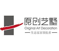 原创艺墅国际装饰设计