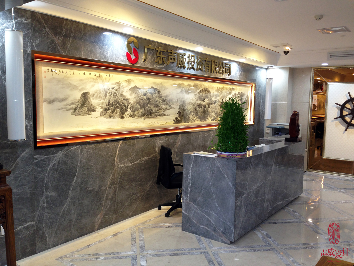 珠江新城富力盈盛