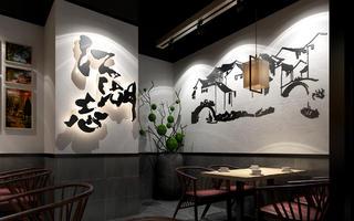 九串儿新派川菜馆(海珠区鹭江地铁站愉景南苑西门)已开业