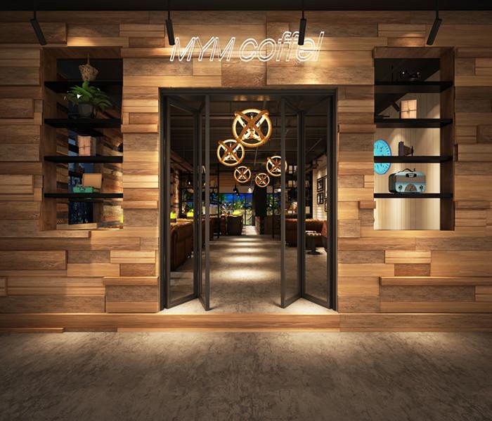 凤凰国际6楼咖啡厅