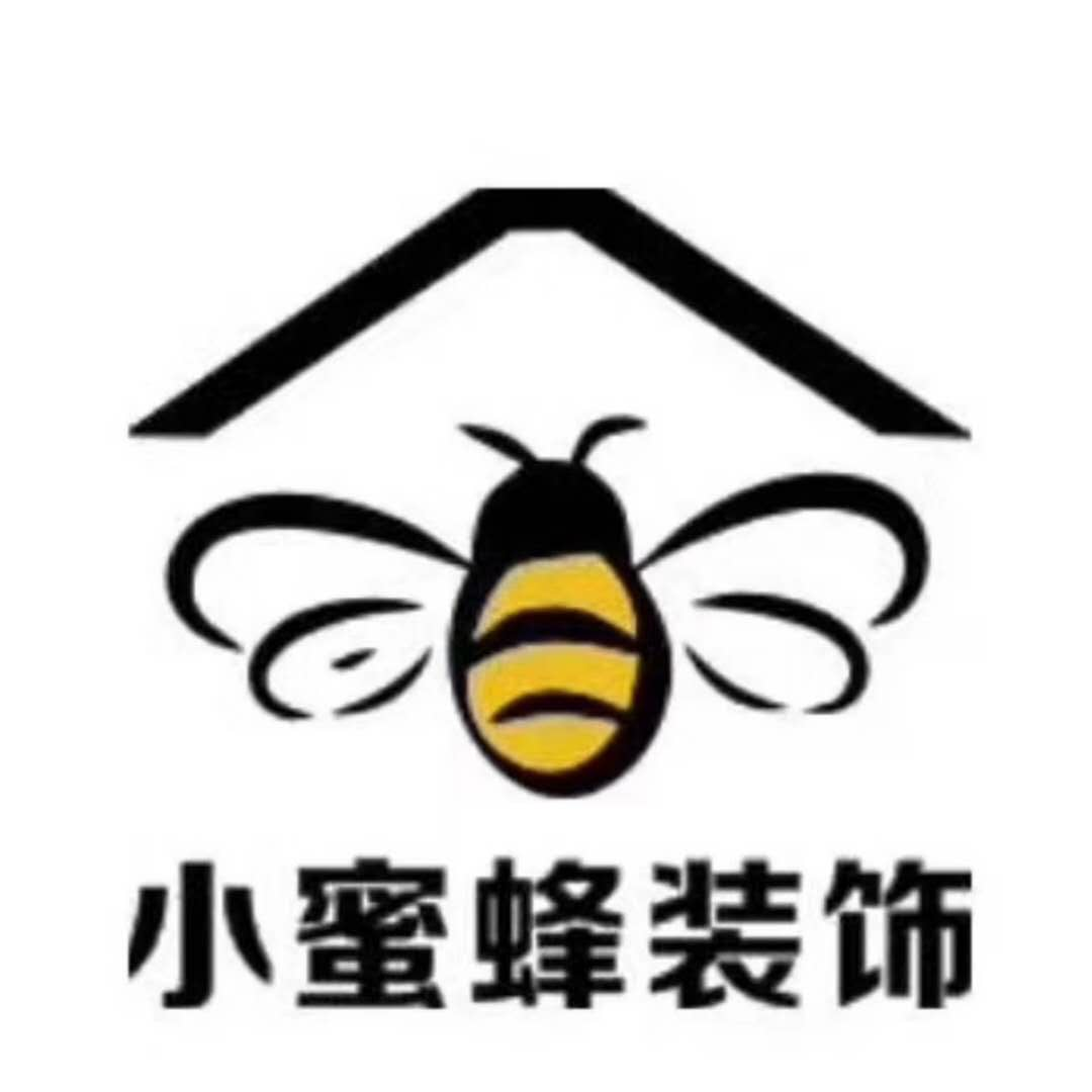 小蜜蜂装饰