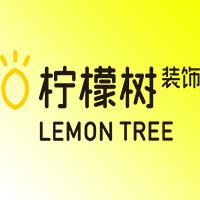 柠檬树装饰